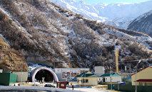 Открытие Рокского тоннеля