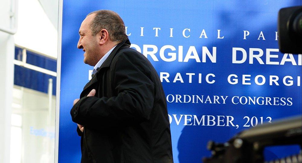 Съезд правящей коалиции Грузинская мечта в Тбилиси
