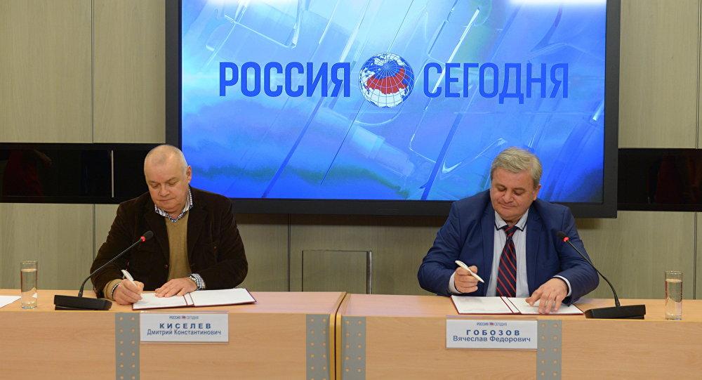 Южная Осетия и МИА «Россия сегодня» договорились о сотрудничестве