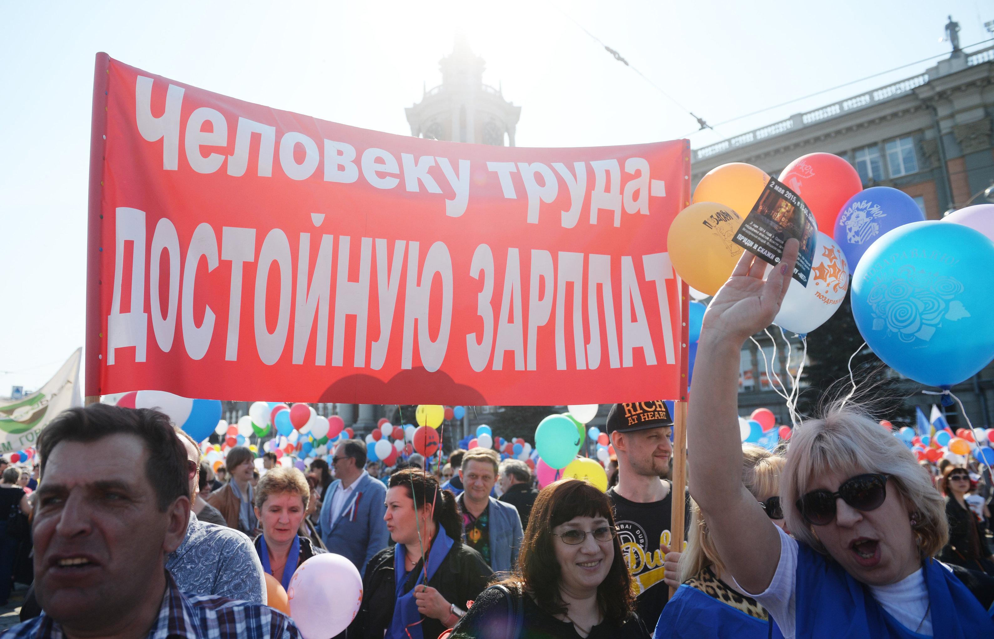 Первомайские шествия