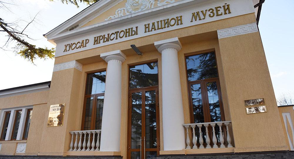 Национ музей
