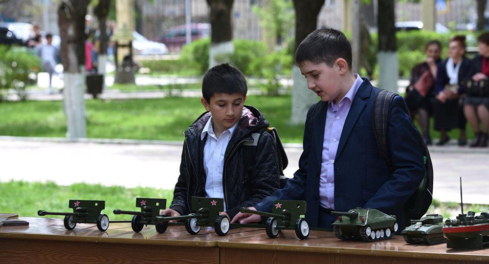 Выставка юных натуралистов
