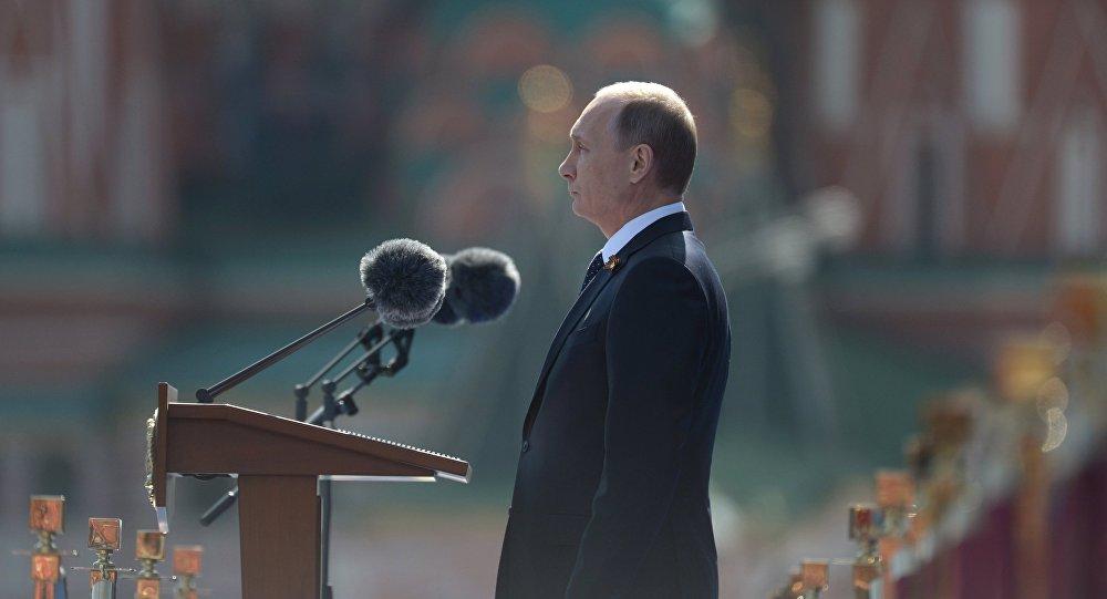 Президент РФ В.Путин на военном параде в честь 70-й годовщины Победы в ВОВ
