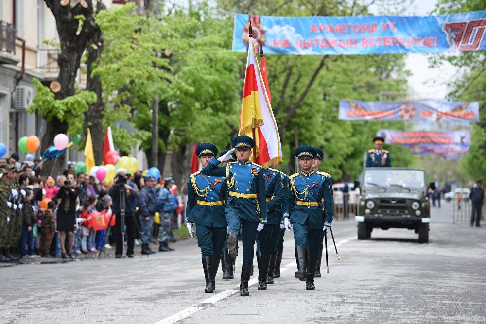 Стыр Уӕлахизы цытӕн парад Цхинвалы