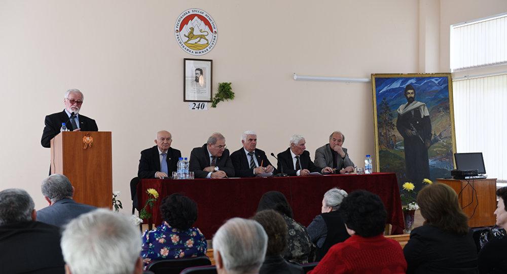 В Цхинвале прошла научно-практическая конференция