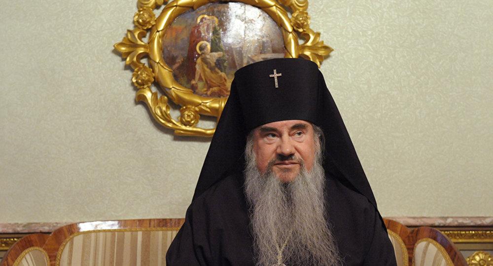 Встреча патриарха Московского и всея Руси патриарха Кирилла с руководителями регионов Северного Кавказа