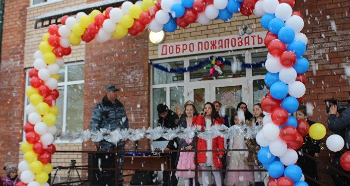 Открытие школы в Квайса