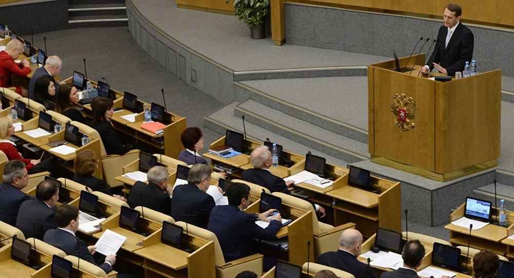 Путин бавдыста Думӕмӕ законопроект РХИ-имӕ интеграцион бадзырд сратификации кӕныны тыххӕй
