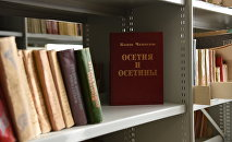 Республиканская библиотека им. Анахарсиса