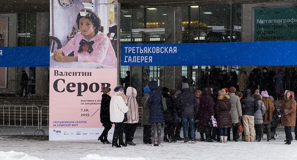 Крупнейшая выставка работ Валентина Серова.