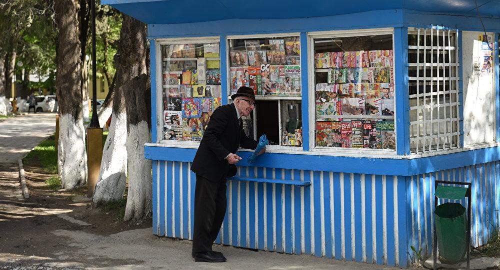 В Южной Осетии принят закон о СМИ