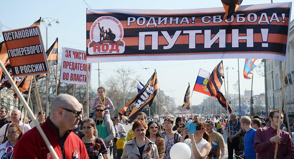 Рейтинг Путина растет