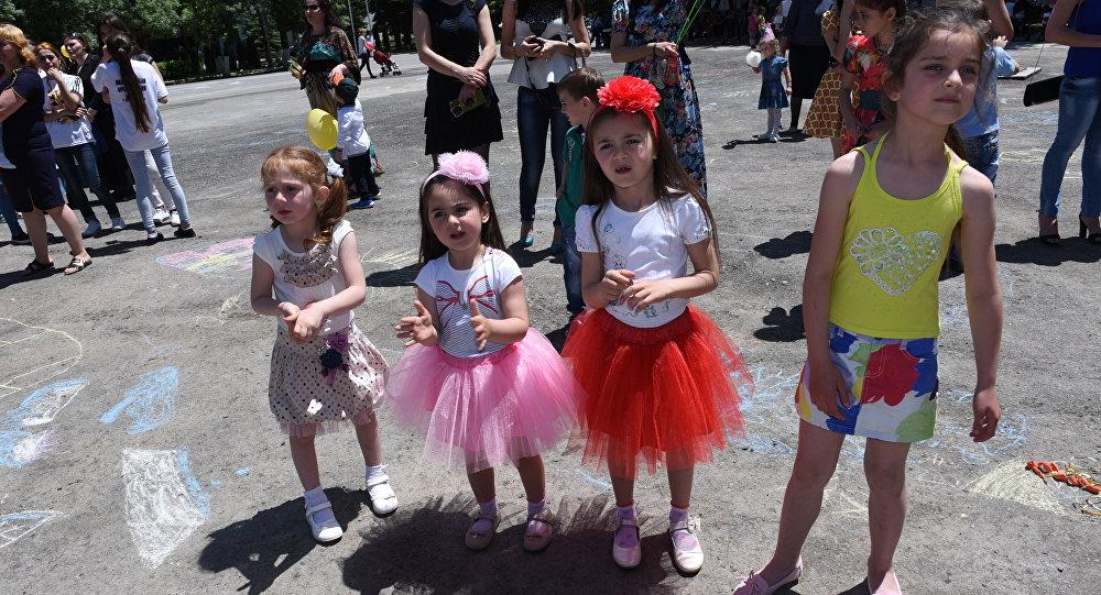 Международный день детей отметили в РЮО