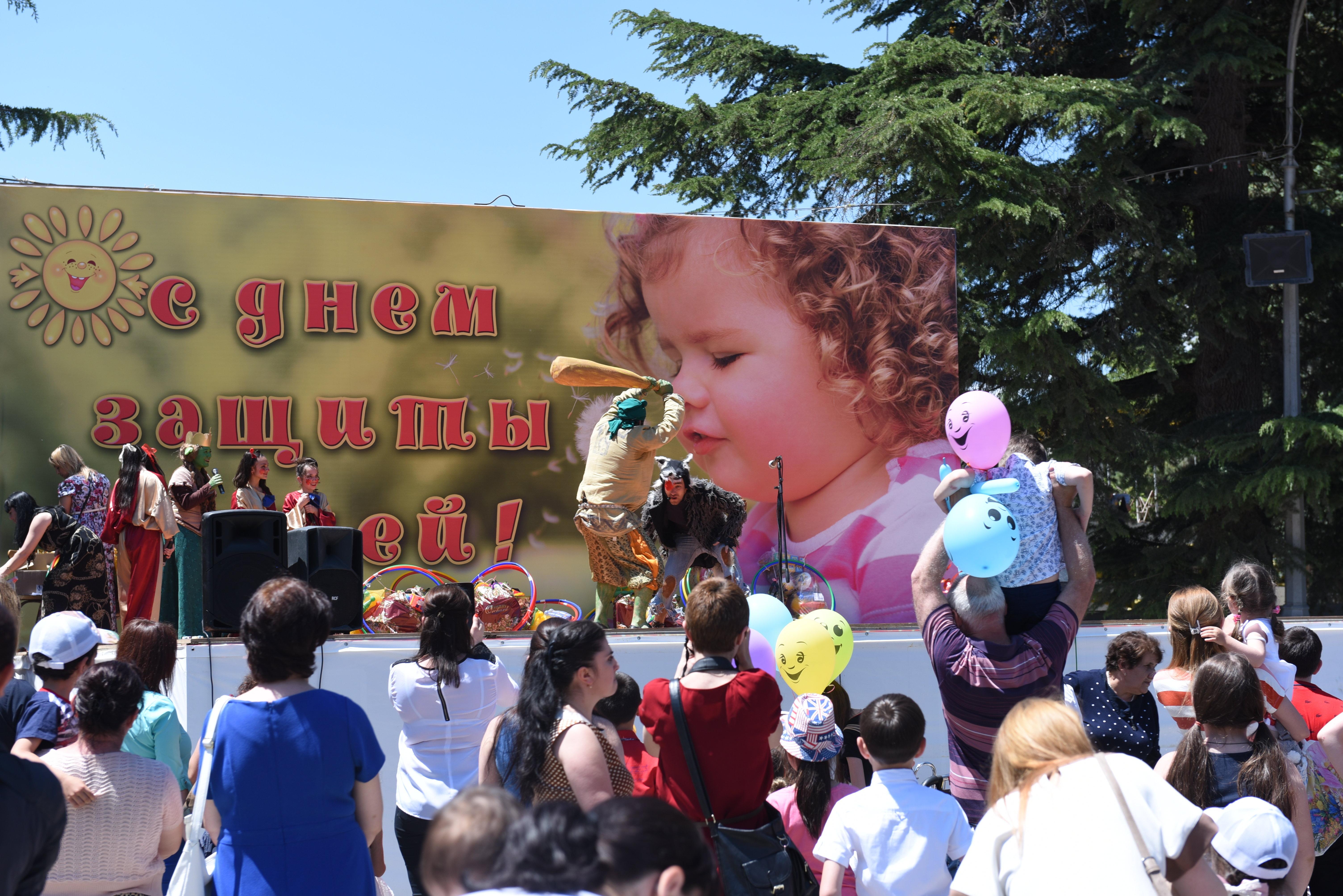 Международный день детей отметили в Цхинвале