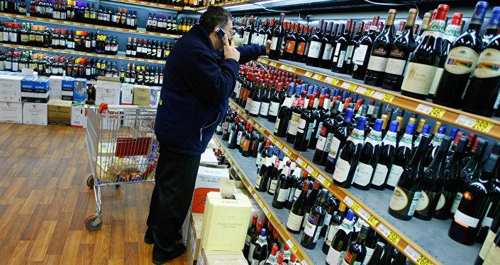 Предновогодние покупки в гипермаркете Ашан