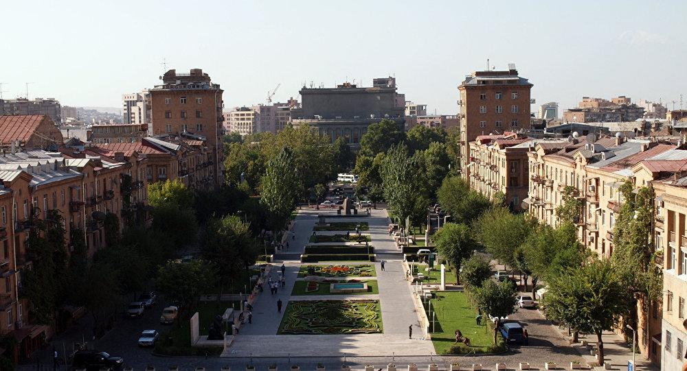 Вид на центр Еревана