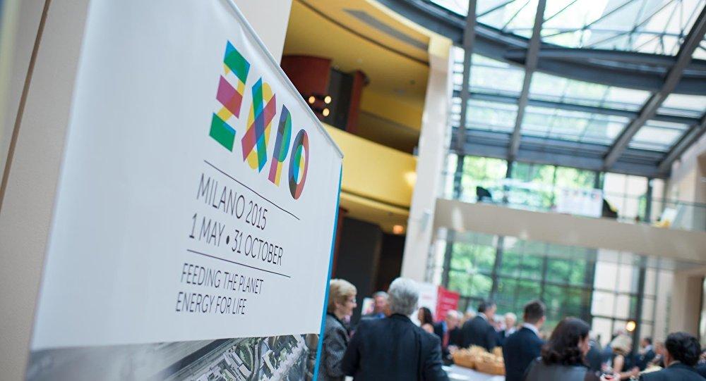 Выставка Expo  в Милане