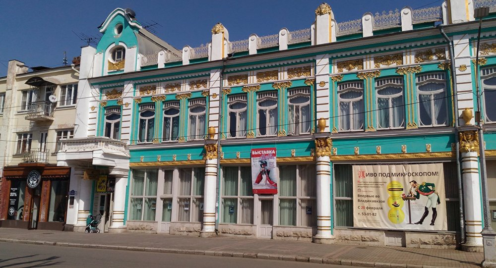 Северо-Осетинский художественный музей им. Махарбека Туганова
