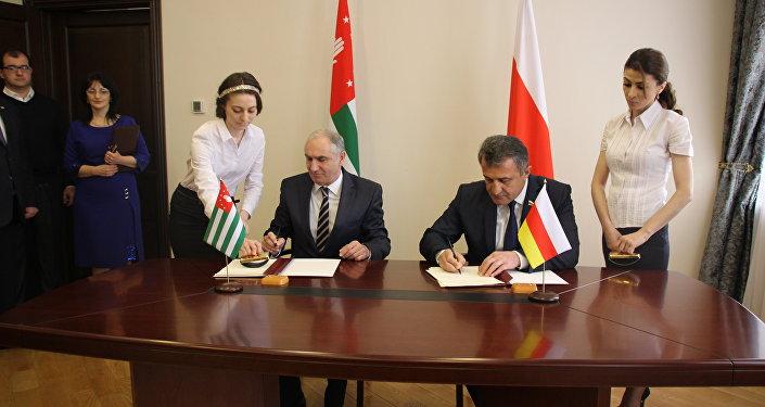 Подписание соглашения между парламентами Южной Осетии и Абхазии