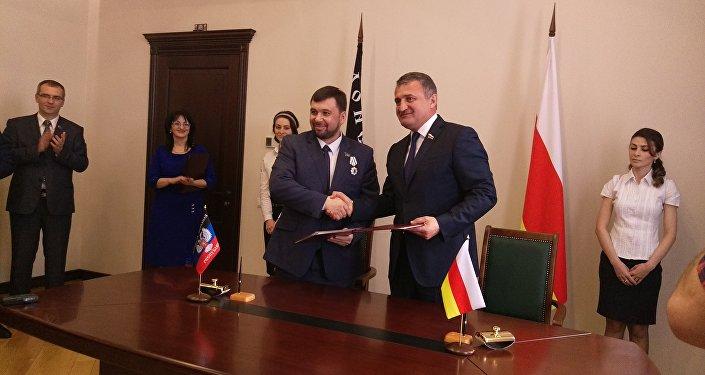 Подписание меморандума о намерениях между парламентами РЮО и ДНР