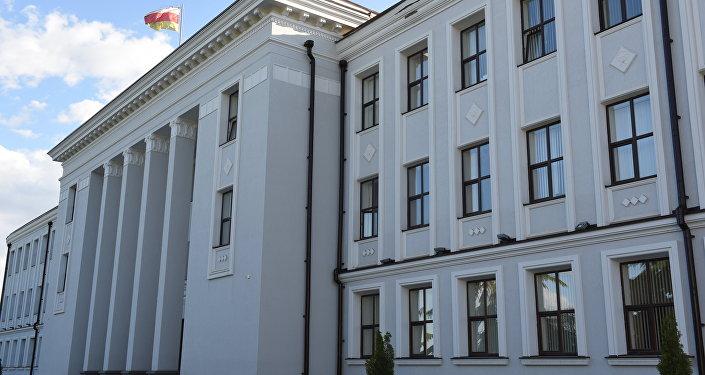 Здание парламента РЮО
