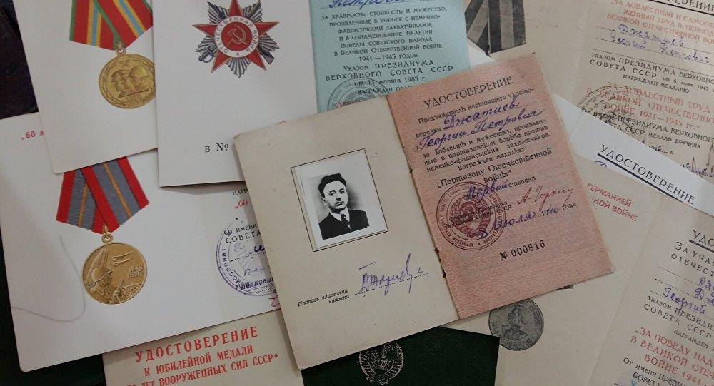 Георгий Дзаттиаты