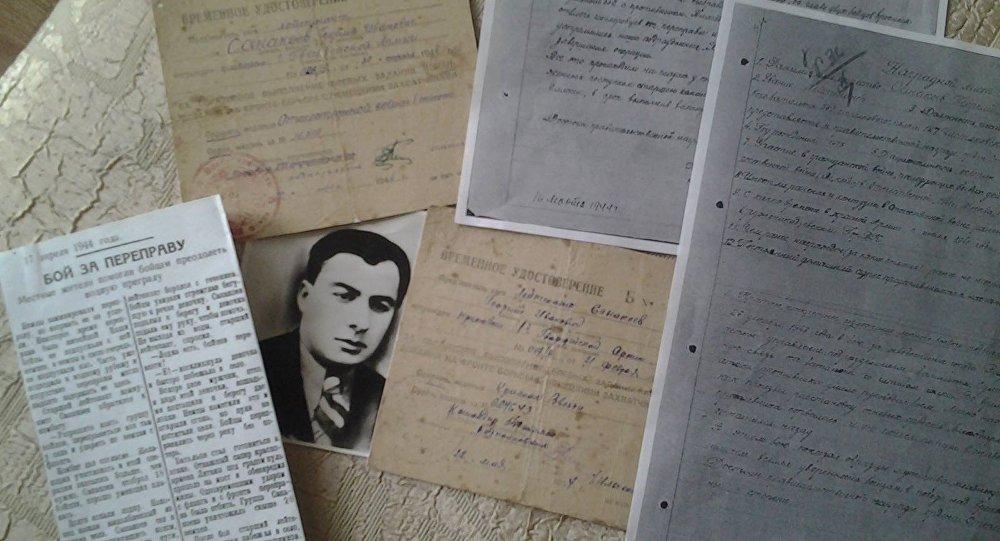 Участник ВОВ - Георгий Санакоев