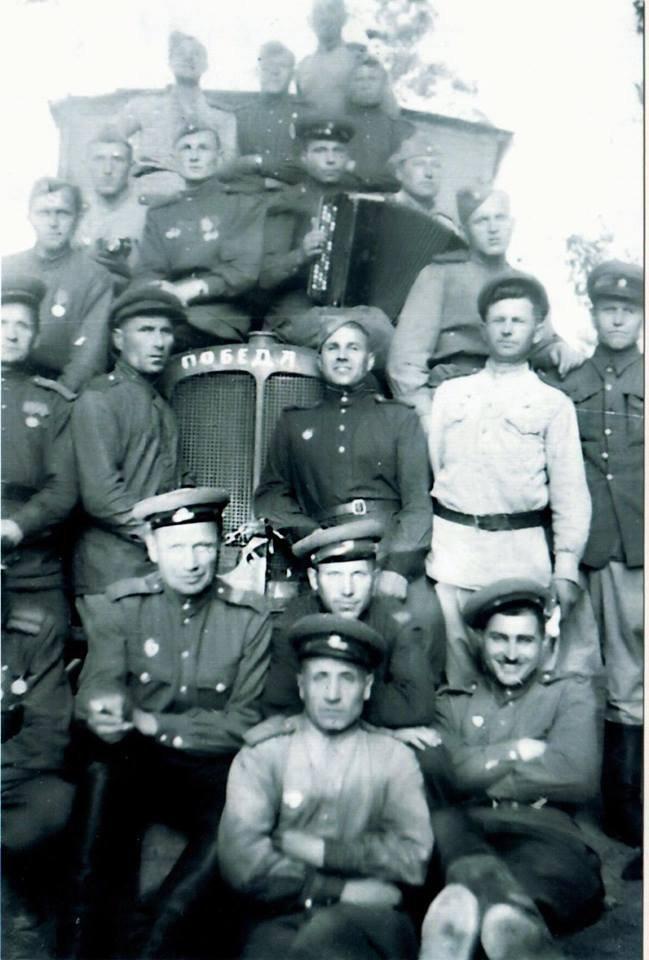 Фотография победного 1945 года