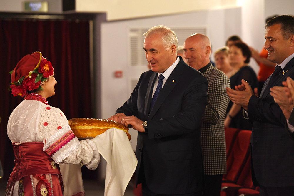 В Южной Осетии отметили день России