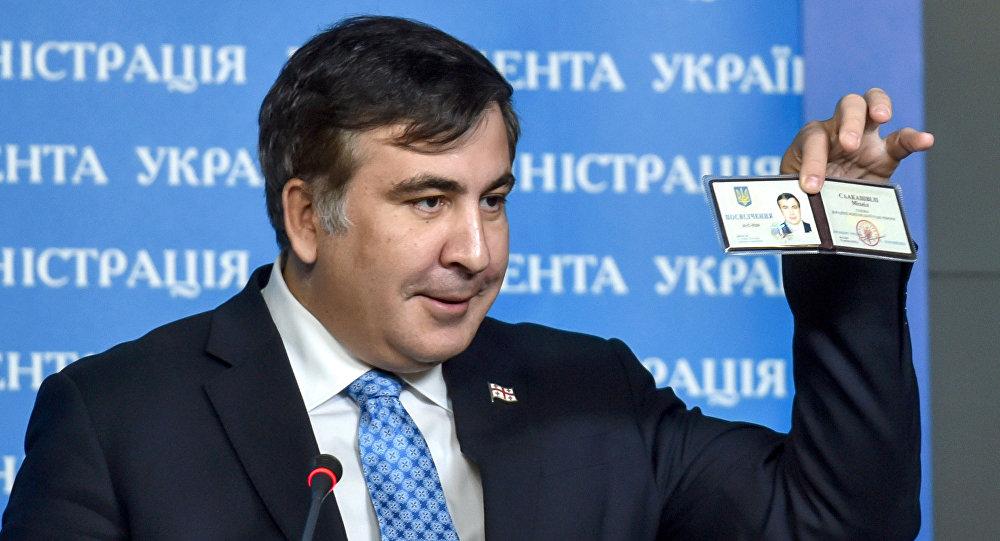 Губернатор Одесской области  Украины М.Саакашвили