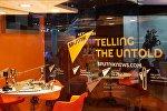 Павильон международного информационного бренда Спутник