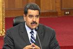 Удачный ход против БРИКС – Мадуро о перевороте в Бразилии и импичменте Роуссефф