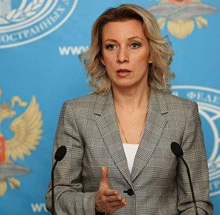 М.В.Захарова