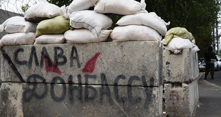 Блокпост ДНР возле села Пески в Донецкой области