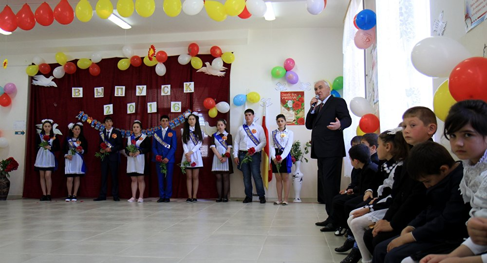 Южная Осетия организует референдум овхождении всостав Российской Федерации в 2017-ом