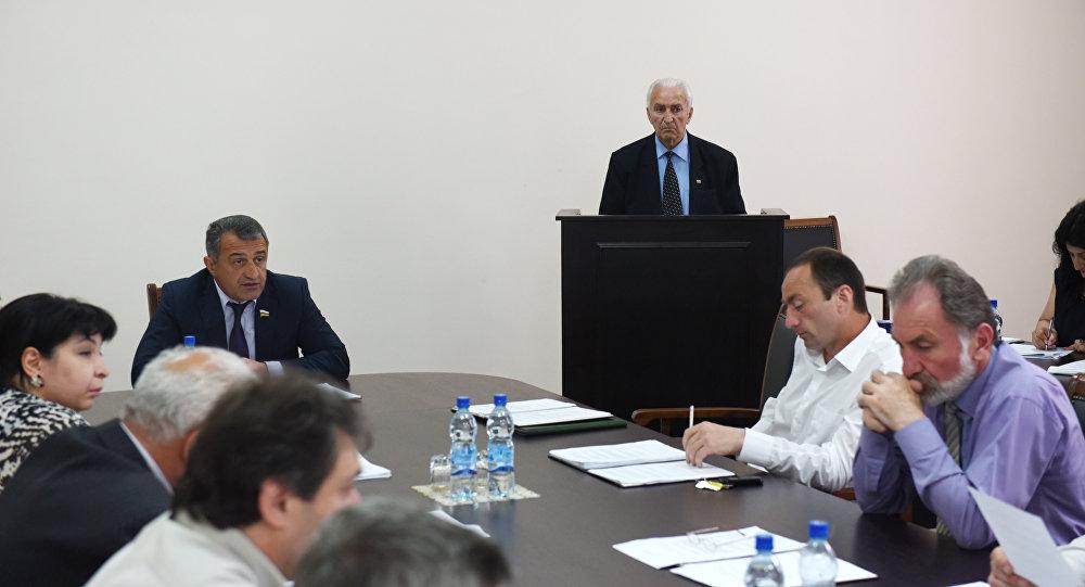 Парламенты президиумы рабадт