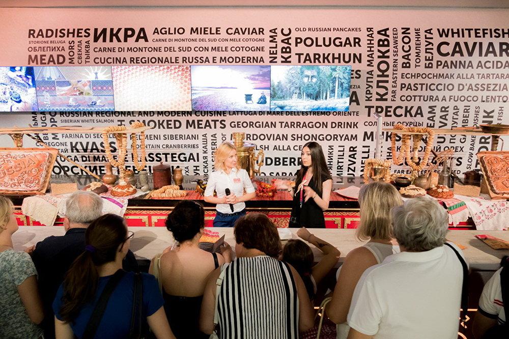 Осетинские пироги представлены при содействии  постпредства Северной Осетии при президенте РФ
