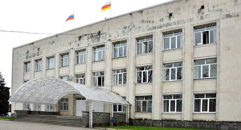 Здание администрации Алагирского района