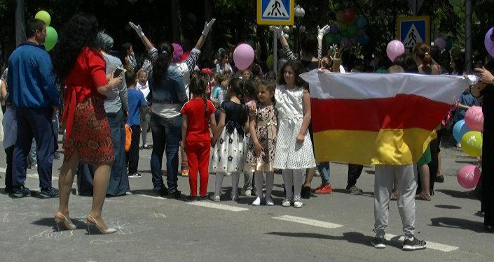 В день защиты детей в Цхинвале устроили праздник
