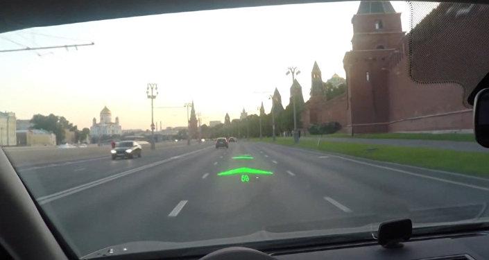 Голографические стрелки на дороге, или Как выглядит навигатор нового поколения