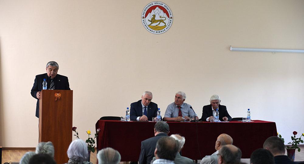 В Южной Осетии вспоминали жертв геноцида