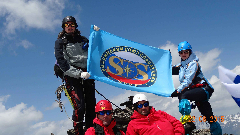 Спасатели МЧС Южной и Северной Осетии на вершине Зикара
