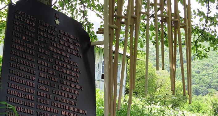 Мемориал в селе Теделет установлен силами агентства Sputnik