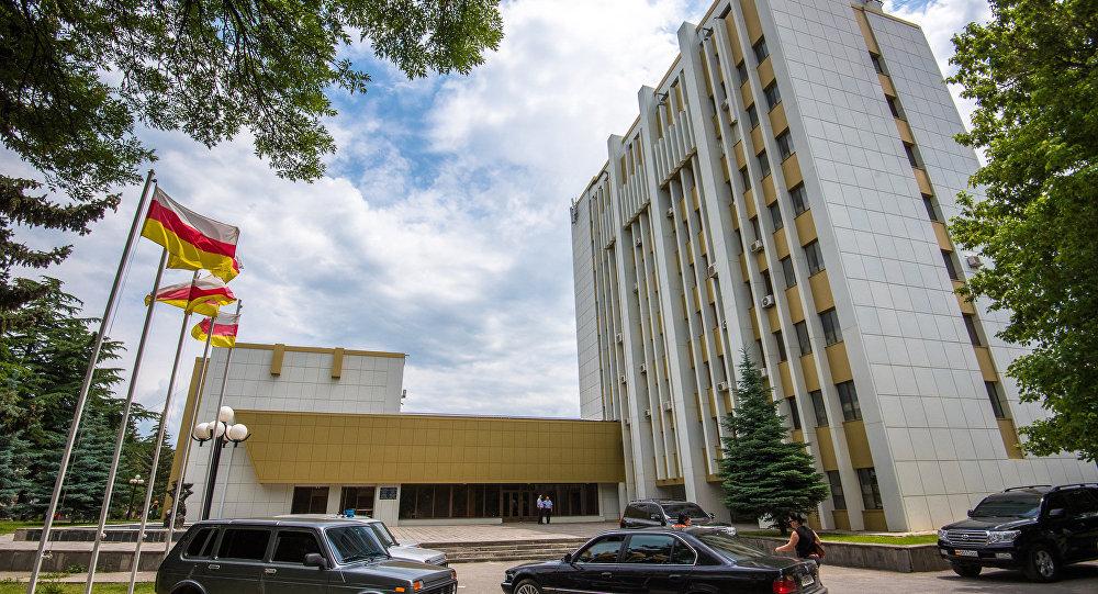 МИД Грузии осудил Российскую Федерацию завыборы в«оккупированных регионах»