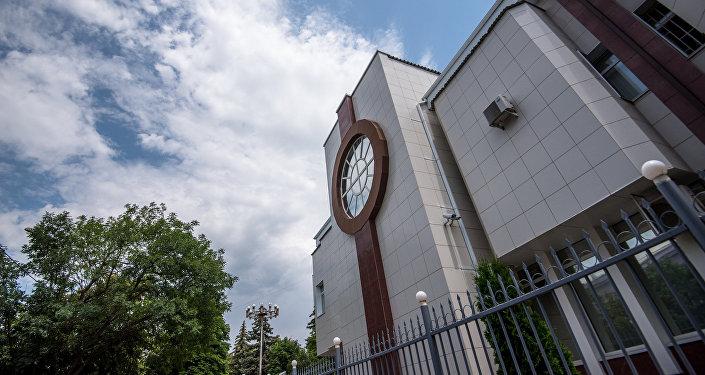 Здание Нацбанка РЮО