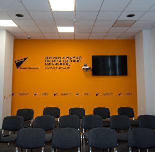 Мультимедийный пресс-центр Sputnik Южная Осетия