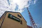 Здание компании Мегафон-Южная Осетия