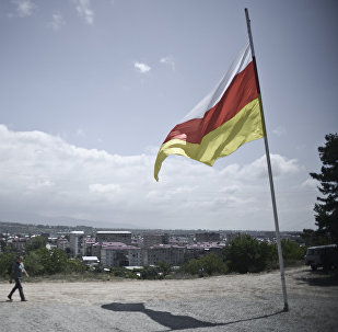 Вид на столицу Южной Осетии Цхинвал