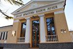 Национальный музей Южной Осетии