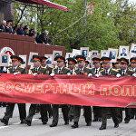 Бессмертный полк впервые прошел в Цхинвале, сделав акцию международной